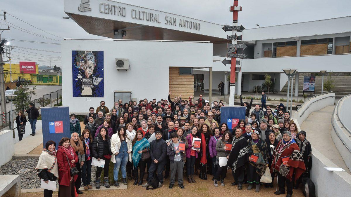 convencion-cultural-2016