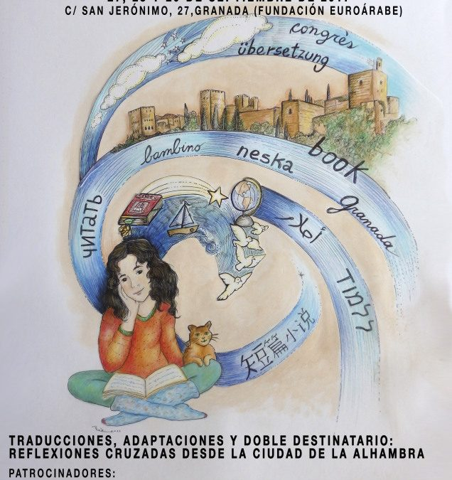 cartel-xi-congreso-anilij