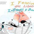 Con éxito finaliza el Primer Festival del Libro Infantil y Juvenil de Lima