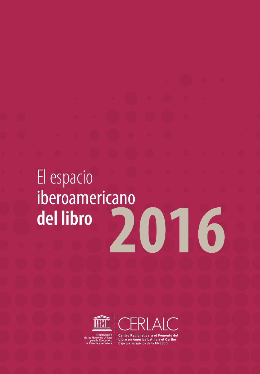 El espacio iberoamericano del libro 2016