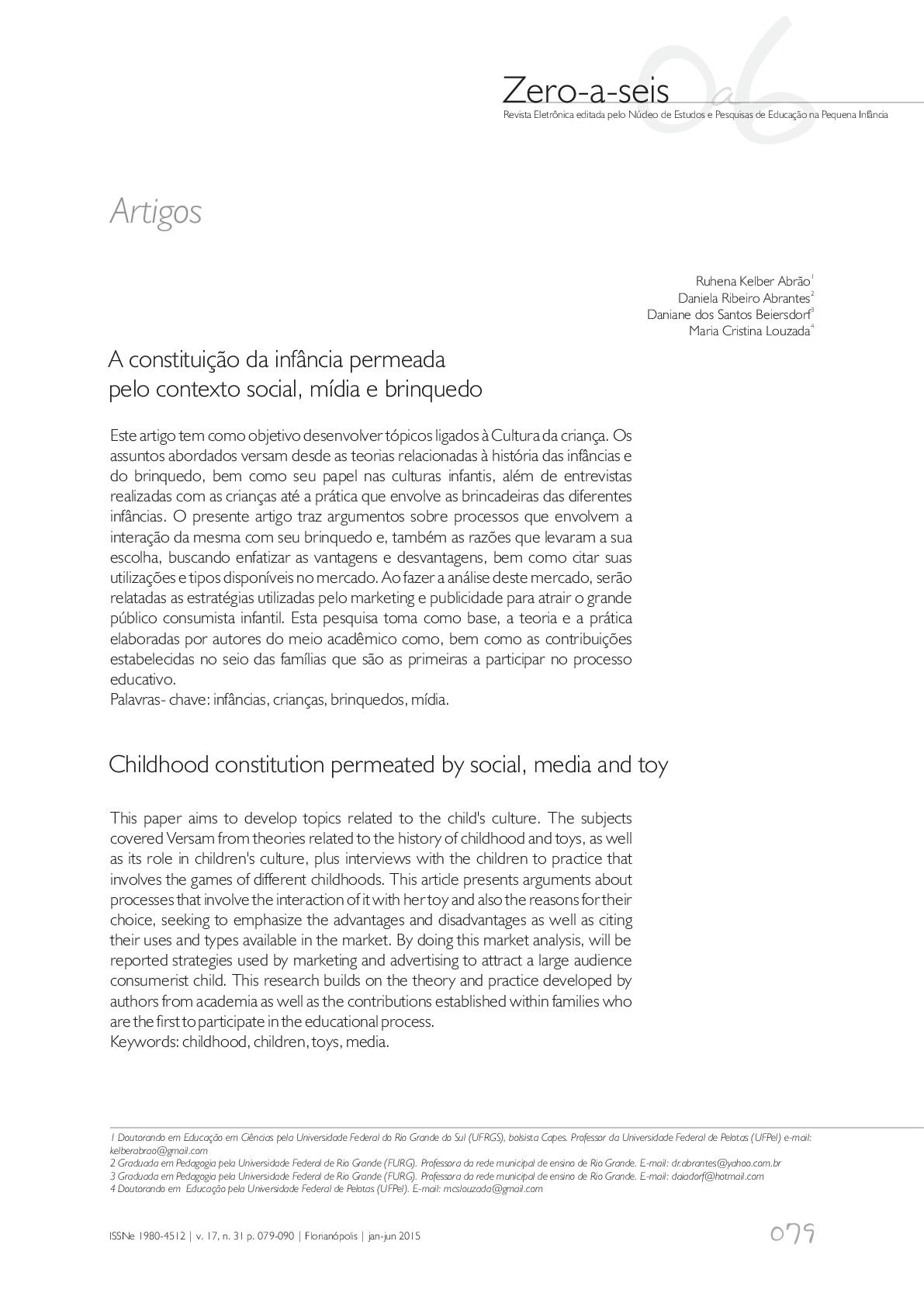 A constituição da infância permeada pelo contexto social, mídia e brinquedo