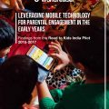 Leveraging Mobile Technology for Parental Engagement in the Early Years