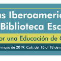 Conozca la agenda de las Jornadas Iberoamericanas por la Biblioteca Escolar: Apuesta por una Educación de Calidad