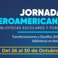 El Cerlalc, Bibliotec y Comfandi organizaron las Jornadas Iberoamericanas por las Bibliotecas Escolares y Públicas