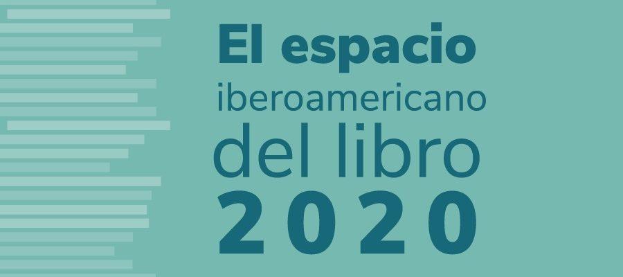 El espacio iberoamericano 2020